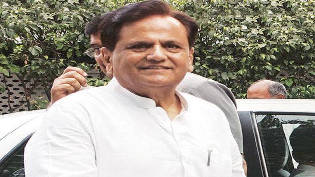 I will win Rajya Sabha battle: Ahmed Patel