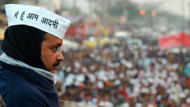 AAP protests as UP experiences spike in crime rates, school fee