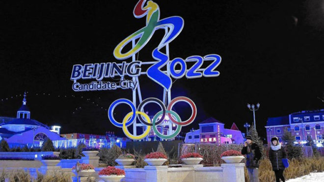 Beijing-Winter-Olympics-2022