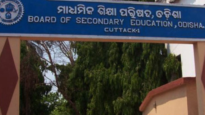 Odisha-Board-of-education