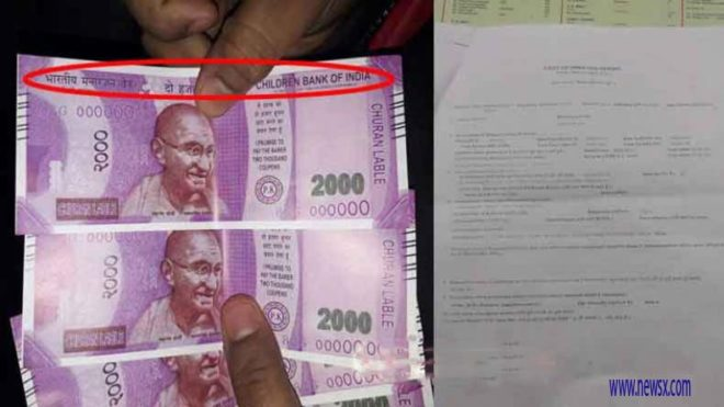 Bizarre! 'Children's Bank of India' fake Rs 2,000 notes dispensed by SBI ATM in Delhi