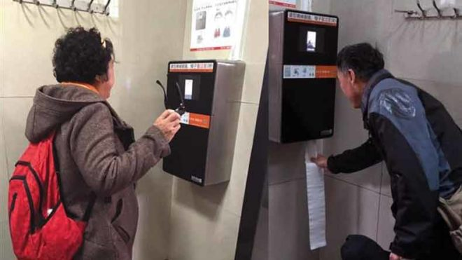 Face-scanners in Beijing public toilet curb paper roll wastage