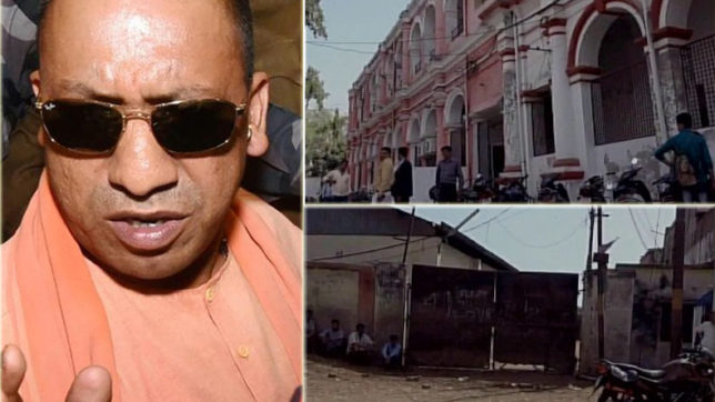 Hours after Yogi Adityanath took UP's charge, two slaughter houses sealed in Allahabad