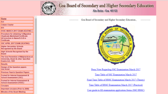 Goa Board (GBSHSE) 12 exam 2017 results to be declared @ gbshse.gov.in