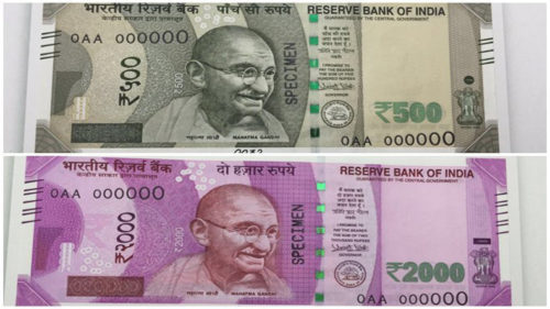 MP: ATM disperses Rs 500 notes without Gandhiji's picture