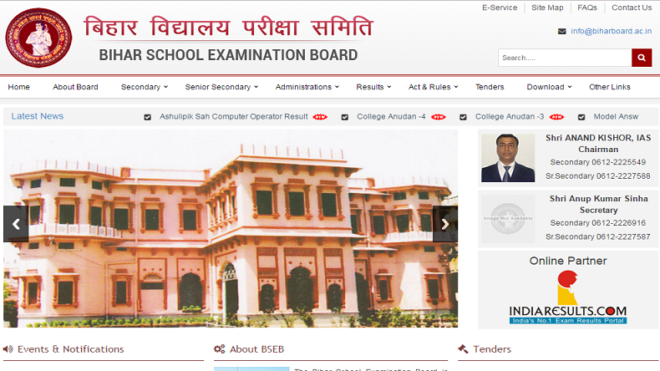 Bihar Board expected announce BSEB Class 12th results by May end