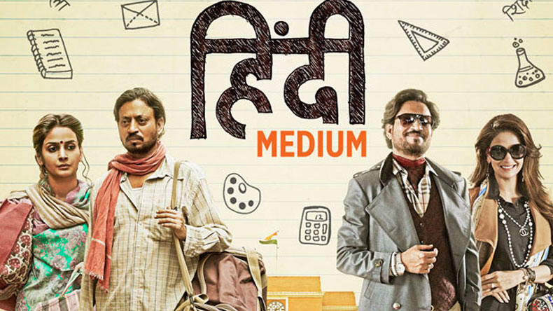 'Hindi Medium' to release in parts of South America, Africa