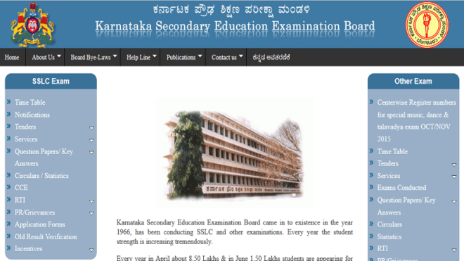 KSEEB SSLC Class 10 Result 2017 to be declared today at 3PM