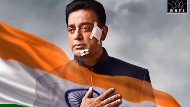 'Vishwaroopam 2' first look poster released in Hindi and Tamil