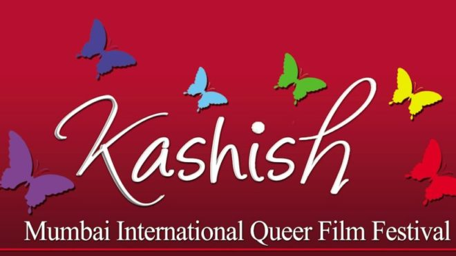 Kashish Queer Film Festival