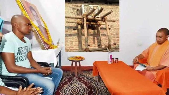 AC, sofa installed in UP martyr's house; taken away after Yogi Adityanath's visit