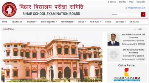 BSEB Bihar Board 12th Result 2017 (Intermediate) declared at indiaresults.com, biharboard.ac.in