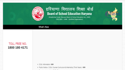 Haryana Board HBSE 10th class result 2017 to be release today @ bseh.org.in