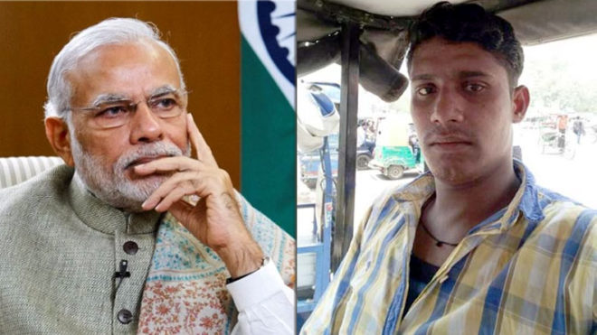 E-Rickshaw driver lynching: PM Narendra Modi announces ex gratia of Rs 1 lakh to next of kin