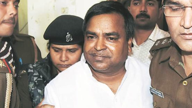 Gayatri Prajapati rape case: Allahabad High Court quashes bail given by session court, says order given in 'hurry'