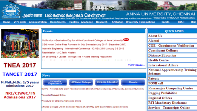 TNEA 2017: Anna University random number, counselling dates and rank List released today