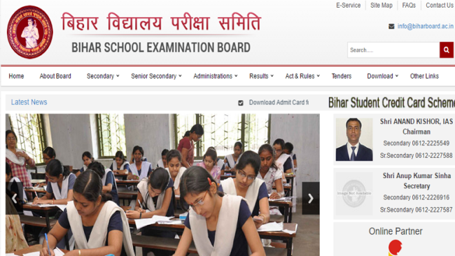 indiaresults.com, BSEB Bihar board 10th Result 2017 to be declared today at 1 PM @ biharboard.ac.in