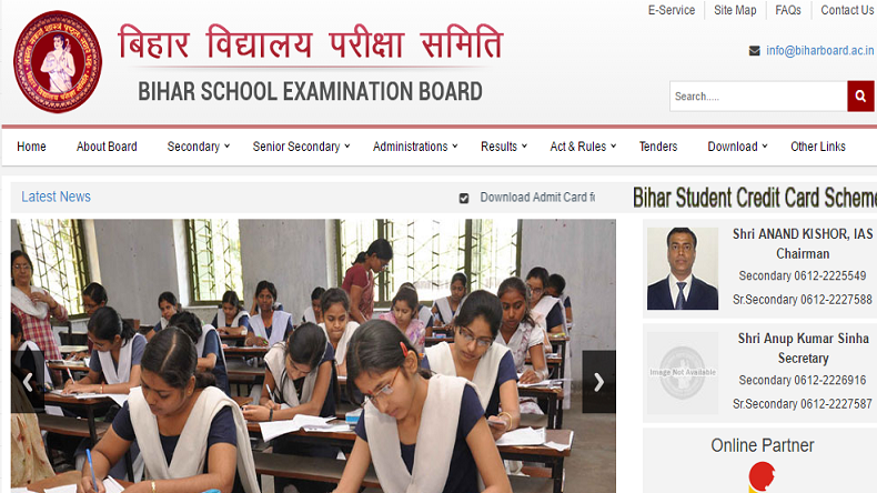 Update on BSEB Bihar Board Class 10 Results 2017, checkout biharboard