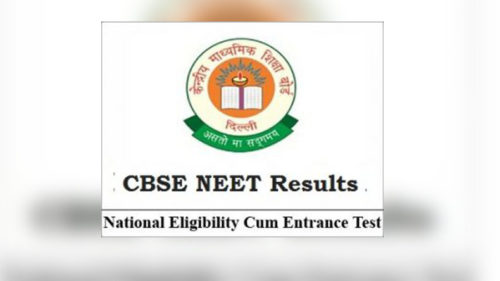 NEET results 2017 Punjab's Navdeep Singh bags AIR 1 with 99.99
