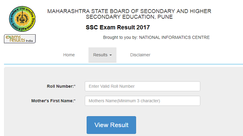 Maharashtra 10th Class Result 2017 To be declared Tommorow Stay visit mahresults