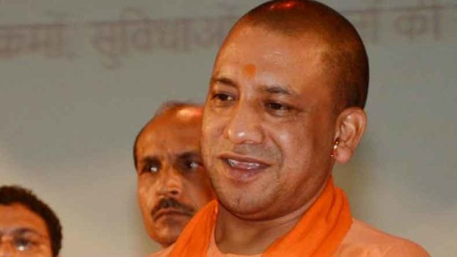 UP Governor, CM inspect Yoga Day preparations