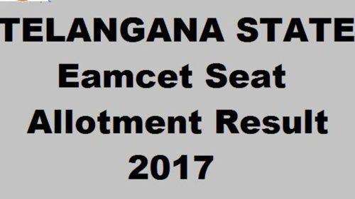 TS EAMCET 2017 allotment list released @ tseamcet.nic.in