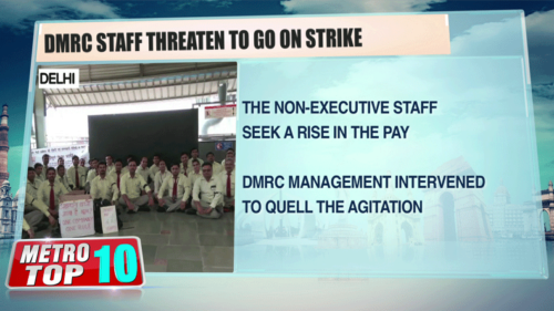 Metro Wrap: DMRC staff threatens to go on strike; ATS Bihar to be trained in Kolkata & more