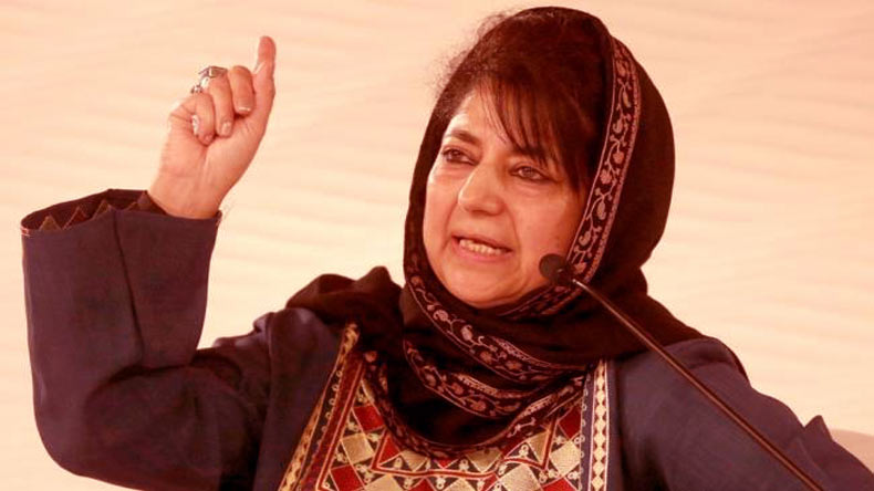 Mehbooba Mufti: Nobody will protect Tricolor in Kashmir if constitutional status changed