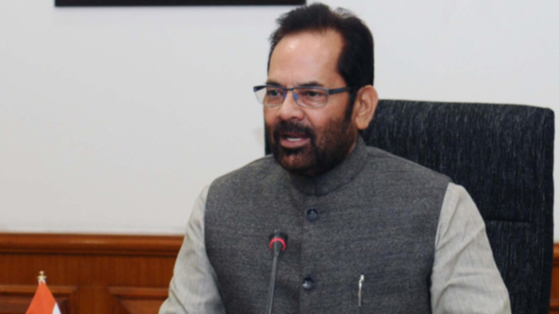 New Haj policy will be unveiled this month: Mukhtar Abass Naqvi