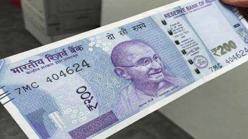 200 rupee note circulating on Social Media
