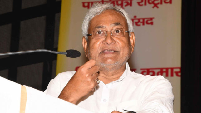 Bihar CM Nitish Kumar says not in race for PM's post