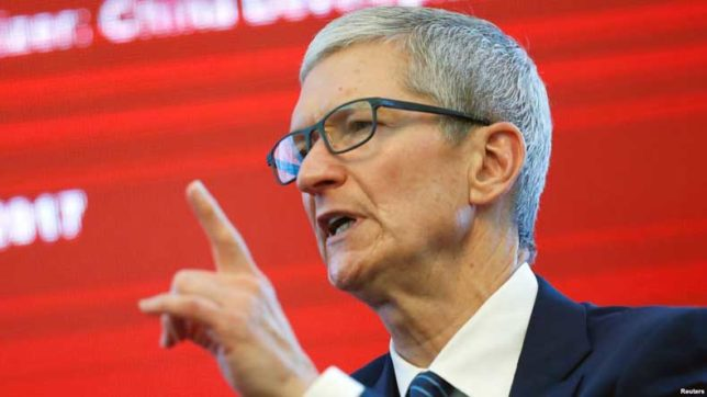 Apple CEO promised to build 3 'big' manufacturing units in US: Trump