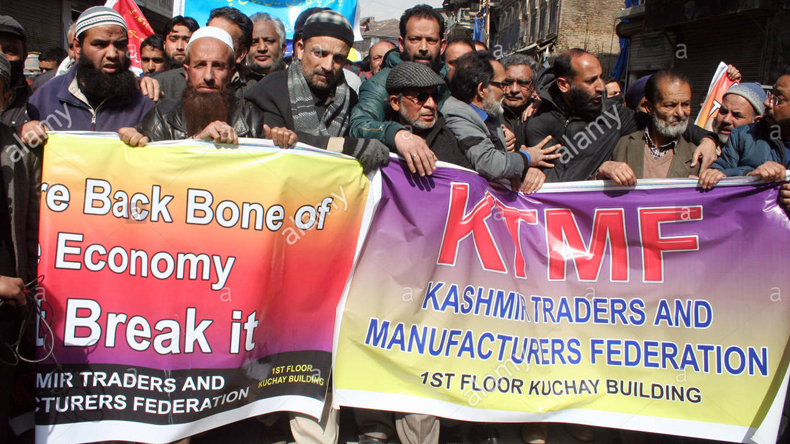 Srinagar: Restrictions imposed to prevent anti-GST protests