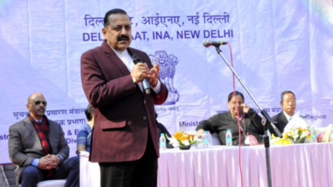 GST holds special significance for J&K, northeast states: Jitendra Singh