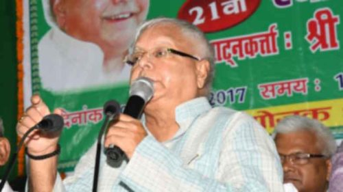 Lalu Prasad Yadav records statement in fodder scam case