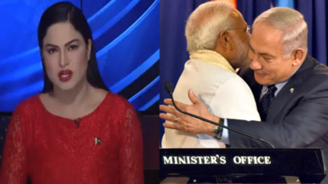 Bigg Boss fame Veena Malik turns anchor — Watch her hilarious news report on PM Modi's Israel visit