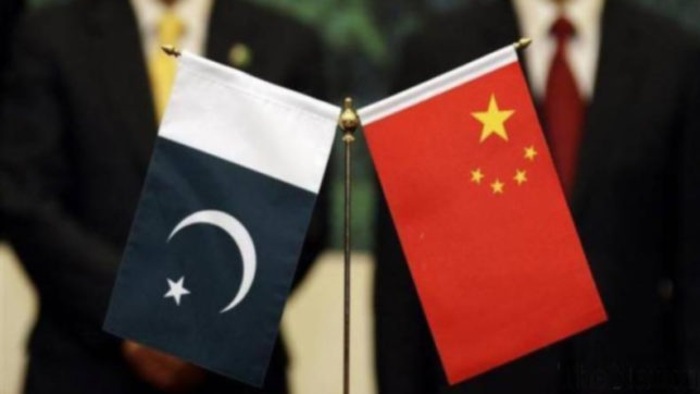 Chinese Vice Premier Wang Yang in Islamabad to attend Pakistan's Independence Day
