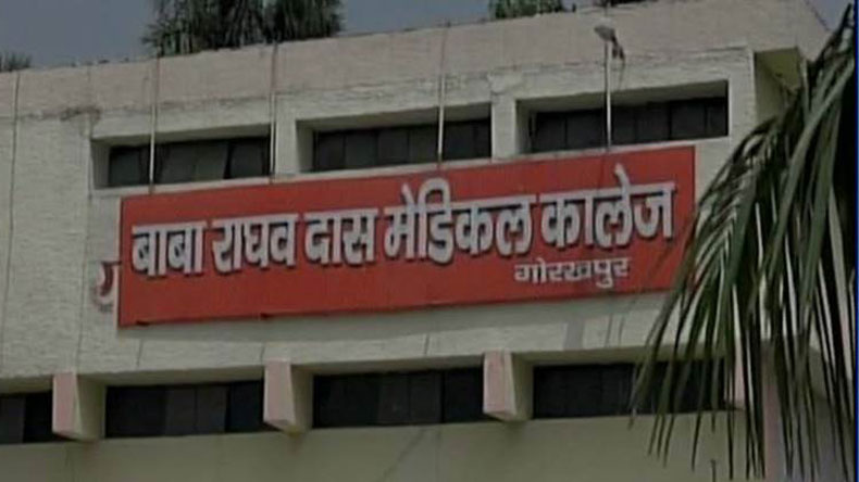 Fifth accused in Gorakhpur hospital tragedy surrenders in court
