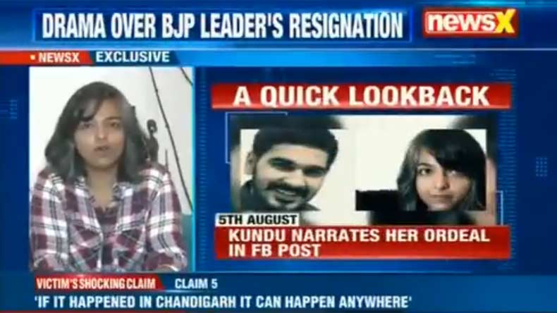 Chandigarh-stalking-case-What-I-do-and-where-is-none-of-your-business,-says-Varnika-Kundu