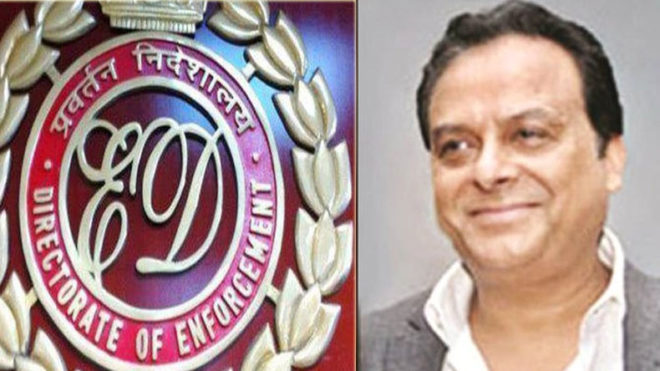 Moin Qureshi was arrested by Enforcement Directorate in Delhi, will be produced in court today
