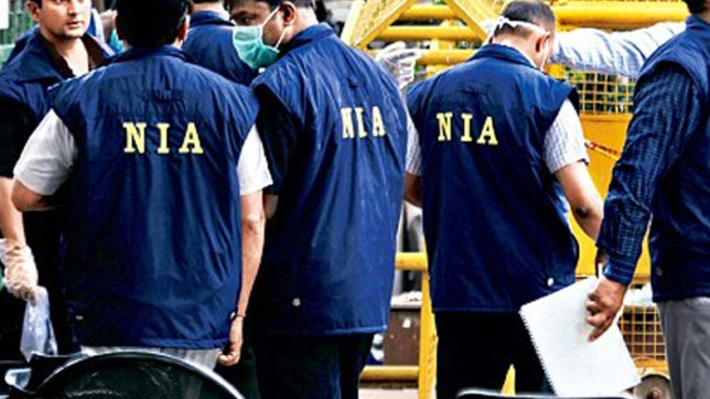 NIA to question Geelani's younger son on Wednesday
