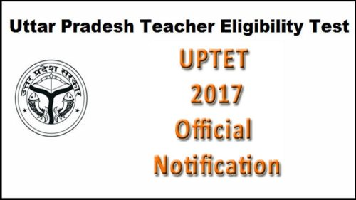 UPTET 2017 exam registration notification released, online application start from Aug 25 to Sep 13