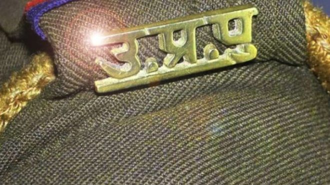 UP police officer killed in road accident