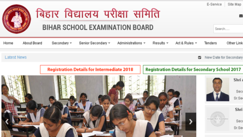 BSEB Result 2017: Bihar Board matric Class 10 compartmental result declared @ biharboard.ac.in