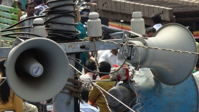 No loudspeakers in Maharashtra on August 15