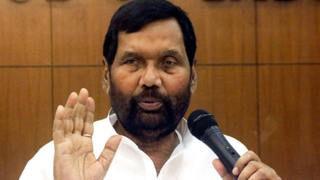 Government will stock limit on sugar mills to control prices: Ram Vilas Paswan