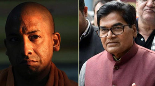 Collector 'pressurised' to say otherwise, Ram Gopal Yadav hints botched up investigation