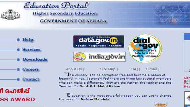 DHSE Kerala Plus One supply results 2017 declared today @ dhsekerala.gov.in