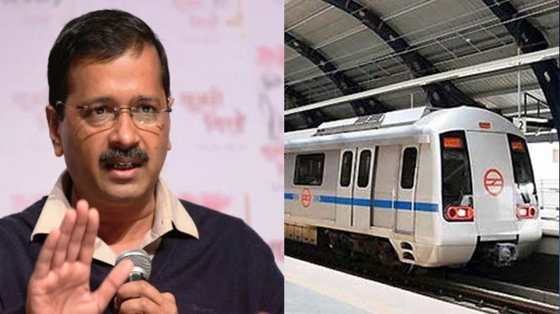 AAP government asks DMRC to put off proposed fare hike