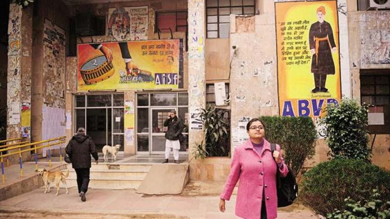 JNU barred for outsiders on polling day